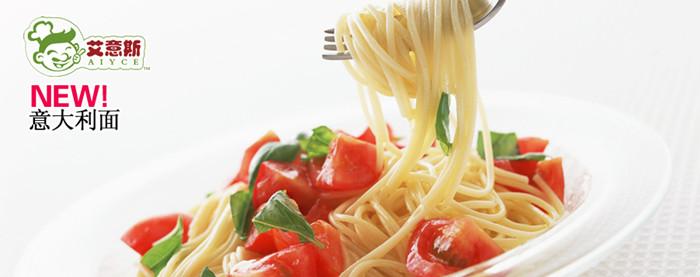 艾意斯意式简餐加盟