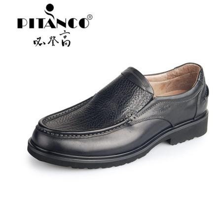 必登高鞋业加盟