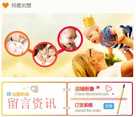 婴幼儿用品店市场怎么样