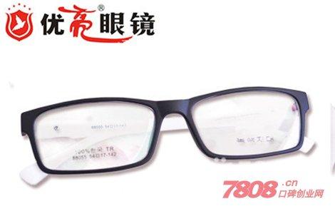 优亮眼镜加盟