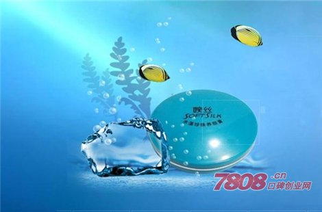 惠芳国际化妆品加盟