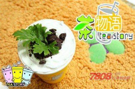 茶物语奶茶加盟