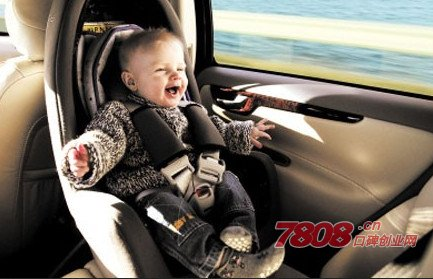 concord儿童安全座椅加盟