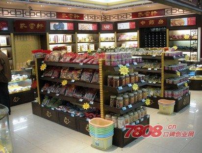 大参林药店