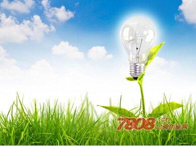节能环保产品加盟