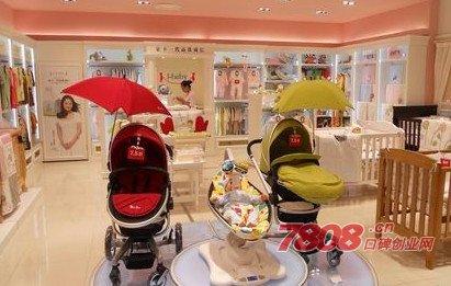 i-baby,i-baby童车,i-baby加盟店