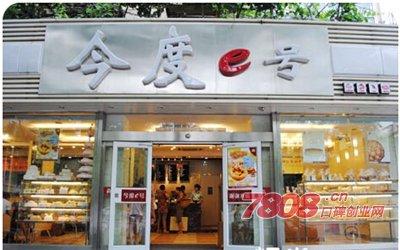 饰品加盟跺e_太原今度e号加盟总店地址在哪?