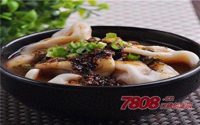 杜家红油水饺怎么加盟