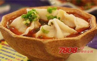 杜家红油水饺加盟费是多少