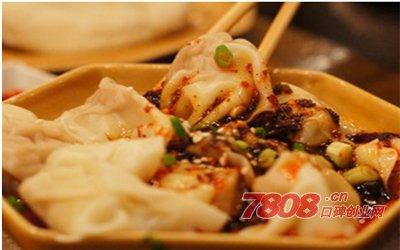 杜家红油水饺加盟电话是多少