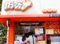 街客奶茶加盟官方网站 怎么加盟街客奶茶