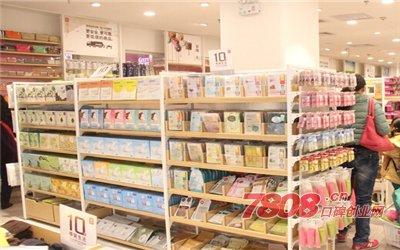 日本名创优品怎么加盟
