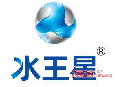 台湾水王星加盟电话