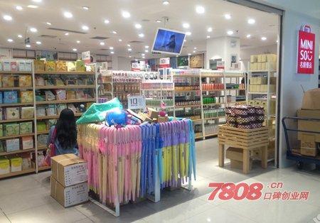名创优品广州店加盟地址在哪儿