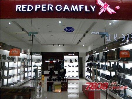 怎么加盟红蜻蜓鞋店