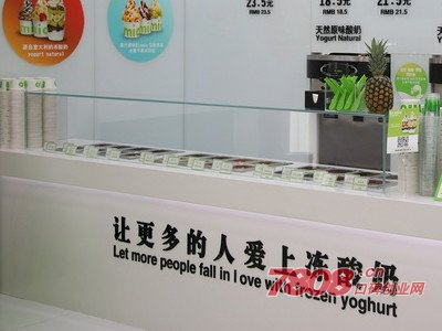 eimio爱咪欧冻酸奶,爱咪欧冻酸奶加盟,爱咪欧冻酸奶店加盟,北京爱咪欧冻酸奶