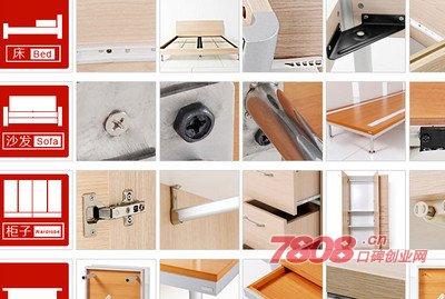 红苹果家具,深圳红苹果家具,红苹果家具加盟,红苹果家具地址