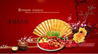 开一家刘一手火锅加盟店需要多少钱