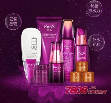 韩束化妆品,韩束化妆品代理,韩束化妆品网店,化妆品代理加盟