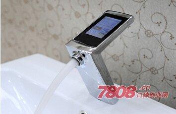 柏仑卫浴产品价格多少钱