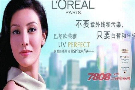 欧莱雅化妆品加盟优势有哪些