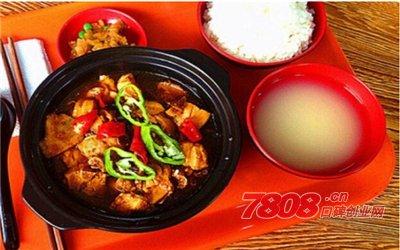 食必思黄焖鸡米饭价格多少钱