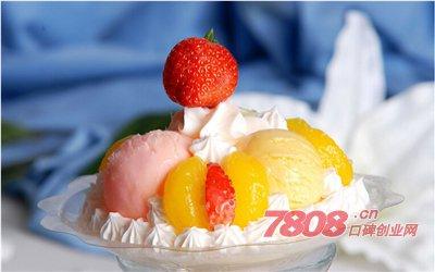 普诺米斯冰淇淋可以加盟吗
