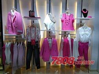 美丽衣橱女装店可以加盟吗