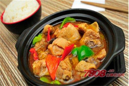 惠和祥黄焖鸡米饭价格多少钱