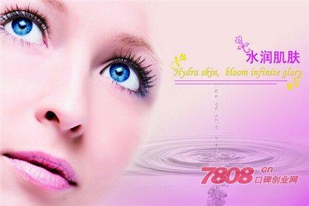 丝芙兰化妆品官网加盟条件