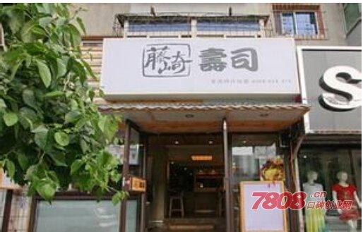 寿司加盟店排行榜项目选哪家