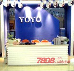 YOYO台湾娃娃卫浴代理费多少钱