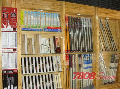 中国渔具钓具专卖店加盟,行营钓具加盟