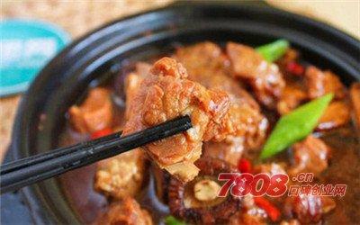 百思味黄焖鸡米饭如何加盟