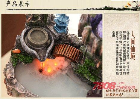 假山流水喷泉摆件,水韵雅居,摆件加盟
