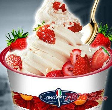 星班客,星班客冰淇淋,星班客意大利,冰淇淋加盟