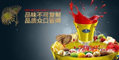 冰淇淋加盟,星班客冰淇淋,广州星班客新品,星班客加盟