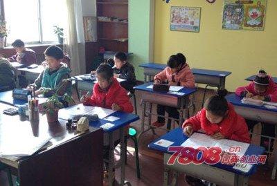 清华少儿英语,少儿英语加盟,英语加盟