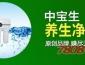 在浙江开家净水器加盟店需要多少钱