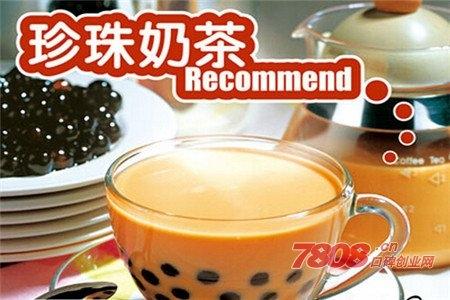 在小县城开什么店好 街客奶茶店怎么样