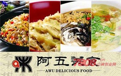 郑州阿五美食可以加盟吗