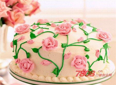 桂香园蛋糕店怎么加盟