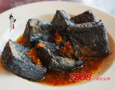 火宫殿臭豆腐加盟