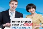 重庆韦博国际英语官方加盟电话多少