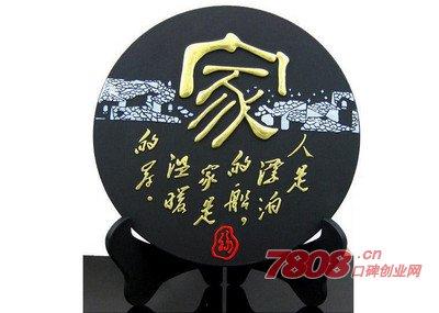 金福炭雕产品代理批发流程