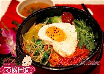 美石记韩式石锅拌饭加盟优势