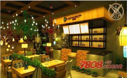 曼雅咖啡店加盟