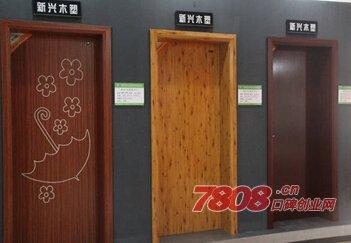 新兴木塑实木门加盟条件