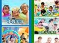 儿童水育早教馆加盟什么机构比较好?