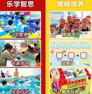 爱儿乐,婴儿游泳设备批发,婴儿游泳设备多少钱